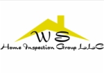W S Home Inspection Group LLC Logo